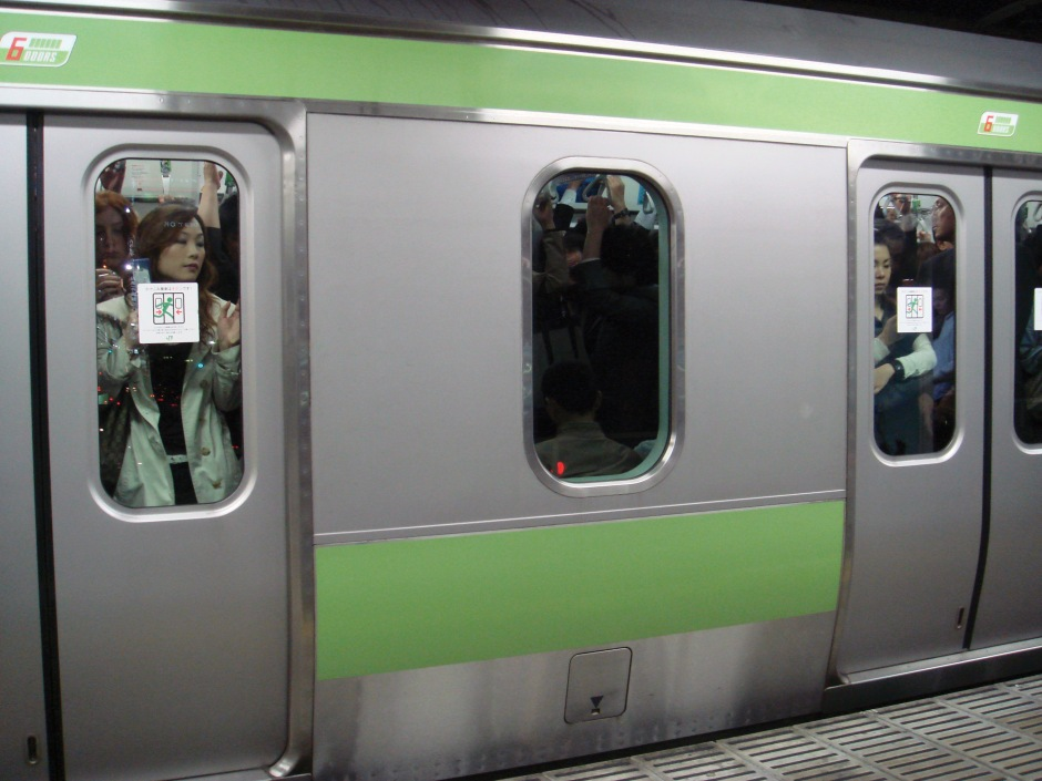 The last train of the night in Tokyo