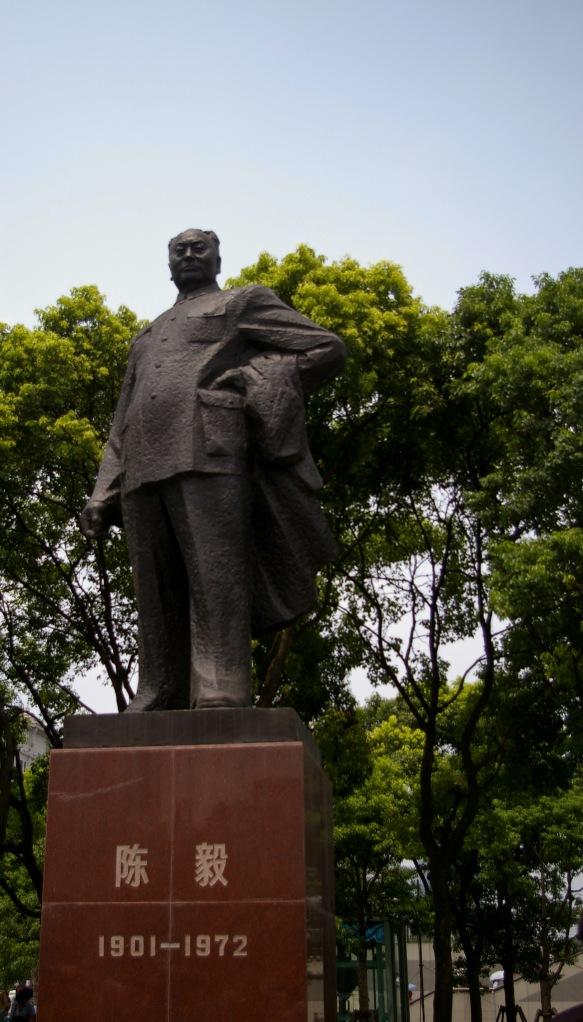 An imposing statue in Century Park, Shanghai