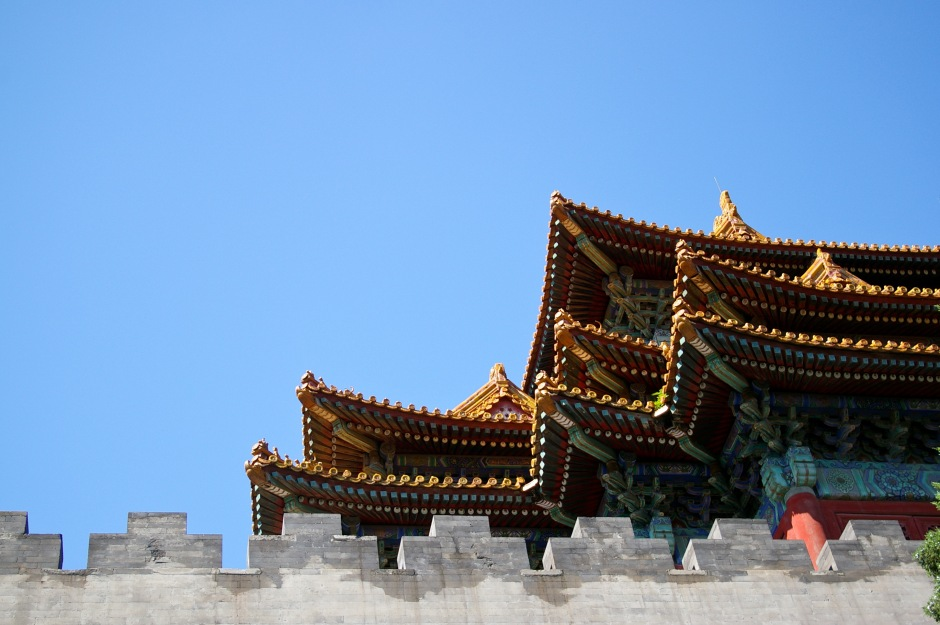 Architectural details of the Forbidden City