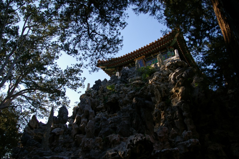 The rock garden in the Forbidden City