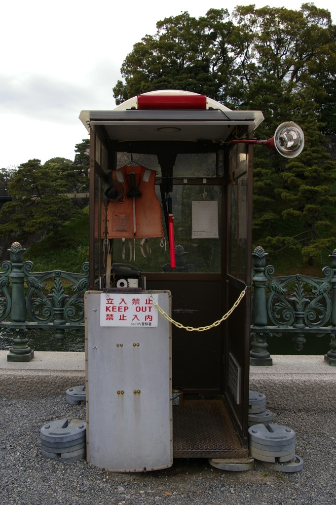 A guard post near the Imperial Palace in Chiyoda