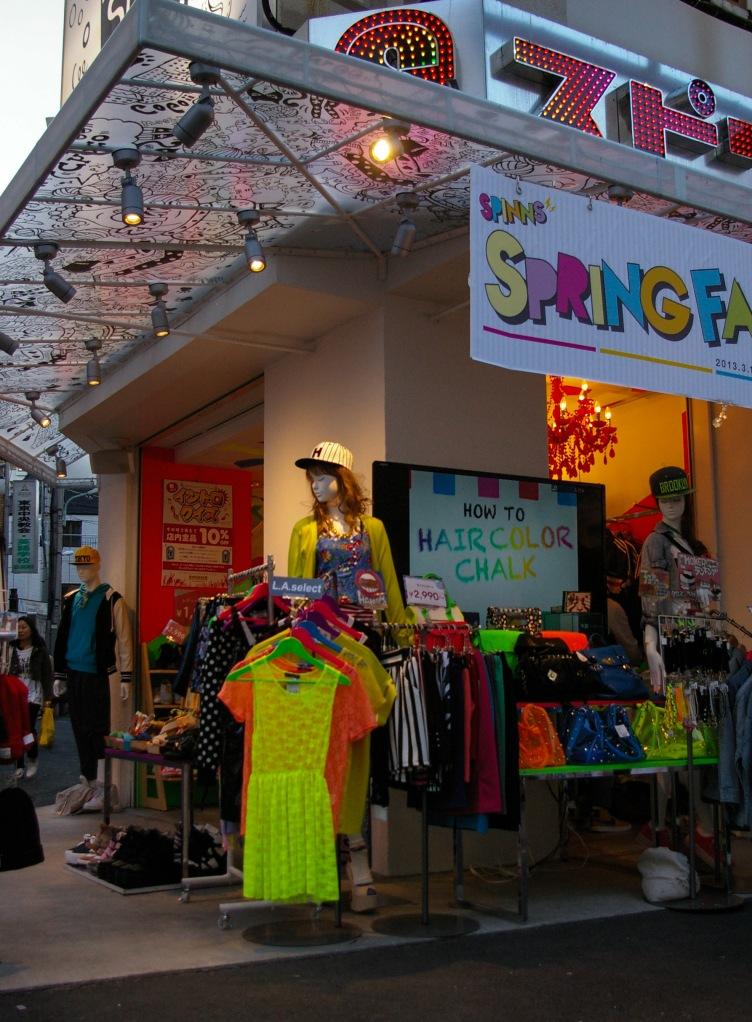 A corner clothing shop in Harajuku